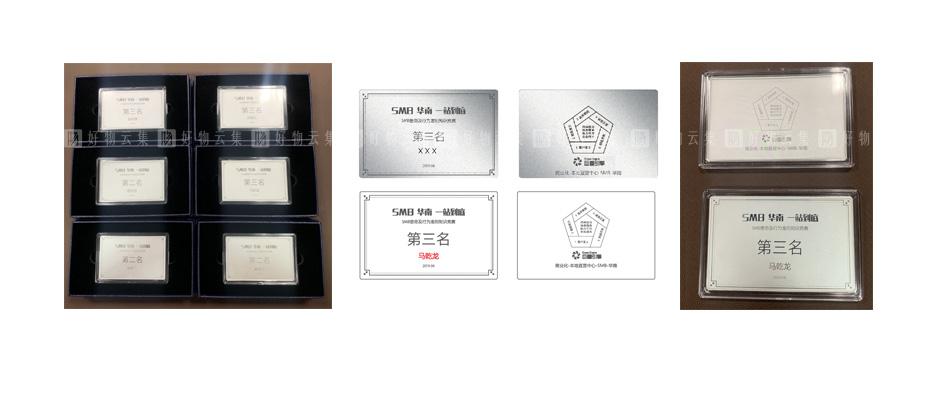 礼品定制案例,北京巨量引擎网络技术有限公司