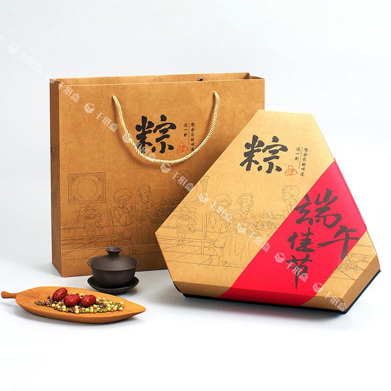 千纸盒,礼盒定制,包装盒定制