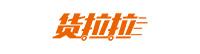 深圳依时货拉拉科技有限公司
