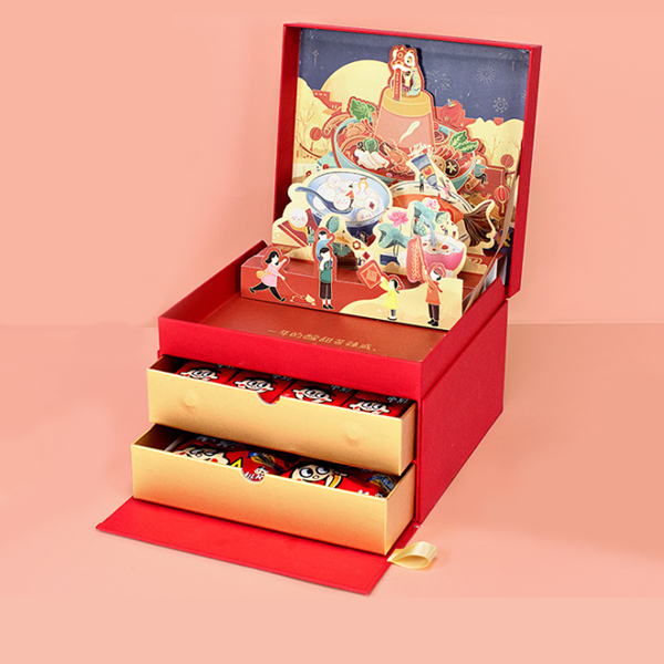 年货礼盒红色立体盒鼠年坚果零食包装盒礼袋创意趣味礼袋盒