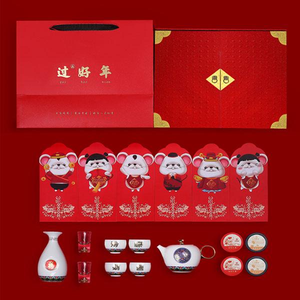 高档企业年会礼品新年礼品茶具套装鼠年创意产品